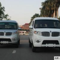 xe van Dongben X30